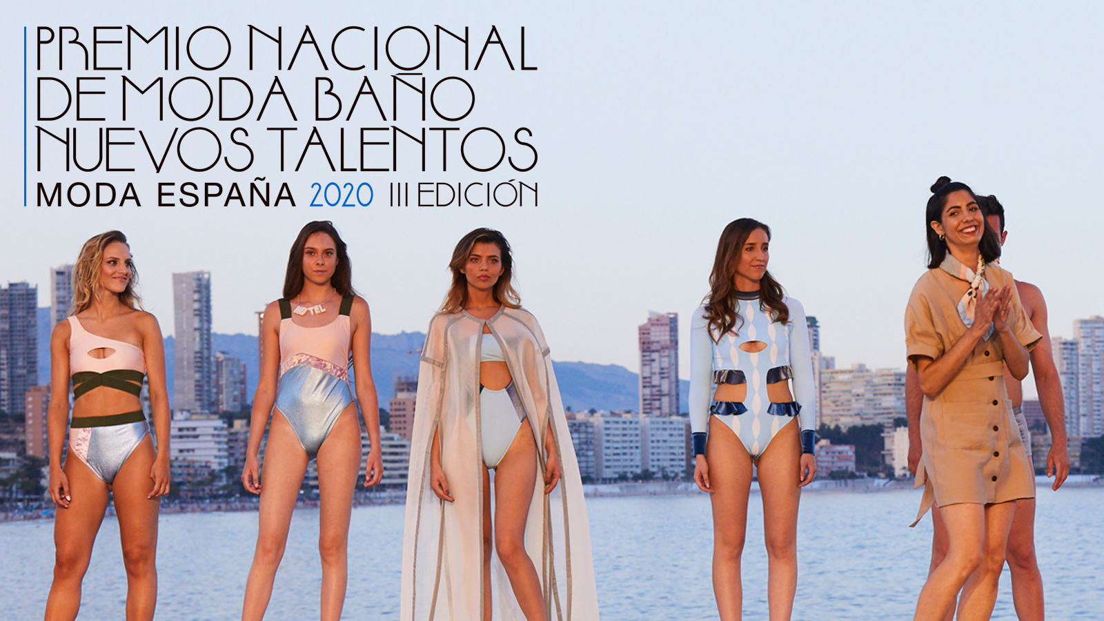 Llega la III edición del Premio Nacional de Moda Baño 2020